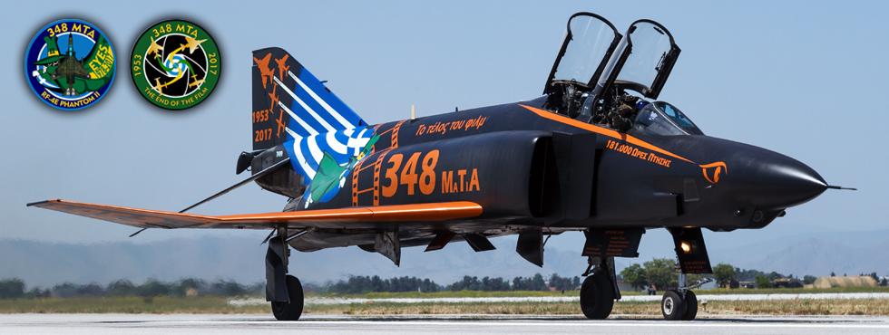 RF-4E Phantom - The End Of The Film Larissa