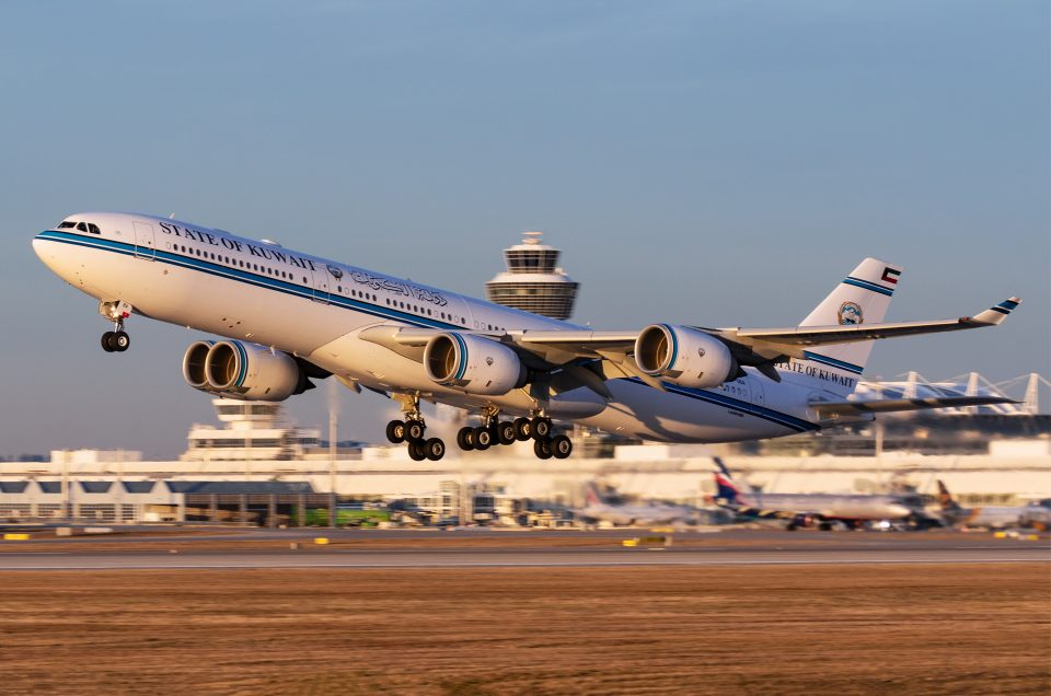 SIKO 2020 Flughafen München